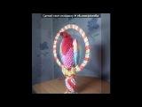 «Модульное оригами.» под музыку Иоганн Себастьян Бах - Ария (орган, виолончель) . Picrolla