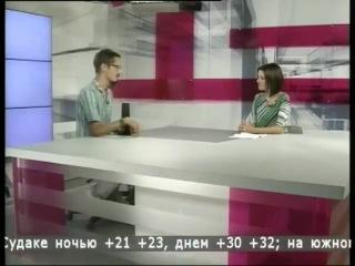Жить Экологично. Роман Саблин на Черноморском ТВ