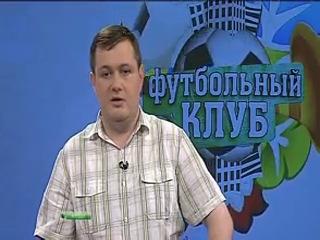 Футбольный клуб на Евро 2012 / Выпуск № 40.  narkom.su