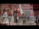 Москва под музыку Da Fleiva feat. Ellise - Dame la luna  (Radio Edit 2013). Picrolla
