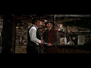Однажды на Диком Западе (1968) Часть 1