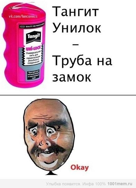 Fffuuu комиксы и все мемы