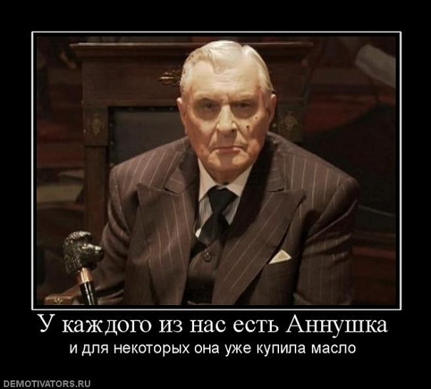 http://cs5144.vkontakte.ru/u2067668/14765202/x_4ca8fae6.jpg