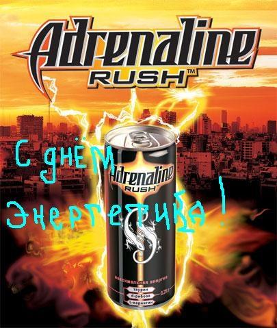 Разработка спортивной коммуникационной платформы для Adrenaline Rush.