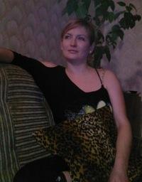 Елена Иванова, 2 августа , Николаев, id110957369