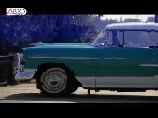 Шевроле Бел Эйр (Bel Air) 1957, инжектор (2-я часть фильма по каналу Авто Плюс)