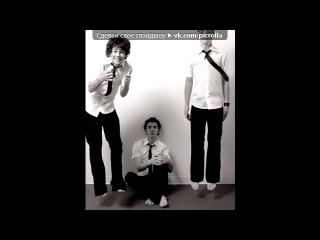 «джонасы))» под музыку Jonas Brothers - Critical (OST Jonas L.A.). Picrolla