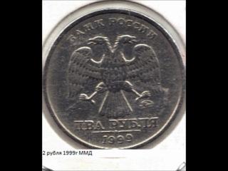 Нумизмат омск нумизматическая коллекция цены