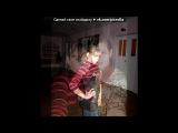«дискотека=)» под музыку Полина Гагарина - Колыбельная (Попроси у облаков... Подарить нам белых снов. Ночь плывет и мы за ней.. В мир таинственных огней..). Picrolla