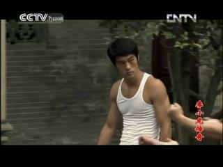 Легенда о Брюсе Ли / Брюс Ли - человек легенда / The Legend of Bruce Lee (2008) 3 Серия TVRip [zh+ru_sub]
