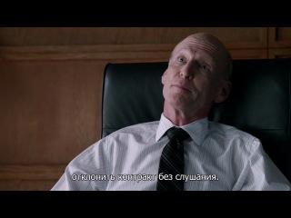 Костюмы в законе Форс мажоры Suits 2 сезон 6 серия 720p All In