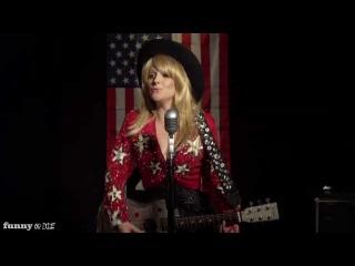 Funny or Die: Мелисса Ройч в музыкальном кантри-видео PATRONIZIN' YOU