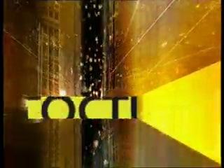 1 ноября 2012 года: Ермак ТВ, программа