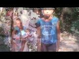 «отдых на море 2010 Геленджик.» под музыку Ария - Беспечный Ангел - ну про Андрея же песня)). Picrolla