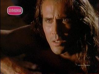 Тарзан: История приключений / Tarzan: The Epic Adventures (1997) - 13 серия