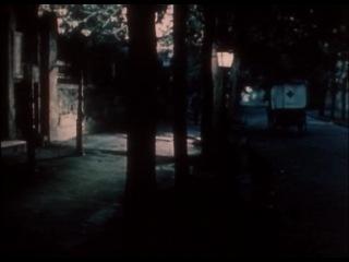 Трест, который лопнул - 2 серия