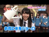 NMB48 Geinin!! 2 ep11 (130612)