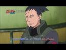 Наруто: Ураганные хроники [ТВ-2]  Naruto Shippuuden: 278 [Ancord][Трейлер][720p]
