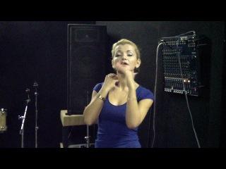 Урок вокала 1. Vera Fox