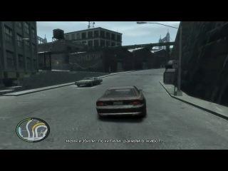 Прохождение GTA IV. Миссия №23 - Крах Романа / Roman's Sorrow