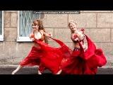 Шоу Тахмины Акназаровой. Восточные танцы. 25.05.2011г. под музыку Zaza Fournier - La Vie
