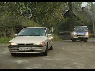Братва. Питерские (2005) 6 серия