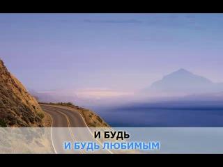Николай Трубач - Голубая Луна караоке