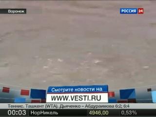 Прокуратура проверяет обстоятельства аварии на водоводе в Воронеже