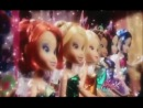 Винкс куклы гармоникс