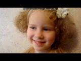 «Сборник 2007» под музыку Zaz, La Toy Session - Je Veux (Live). Picrolla