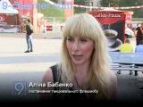 Репортаж 9 канала о TIME2DANCE и флешмобе