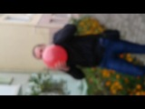 Вадім і гелева кулька!!