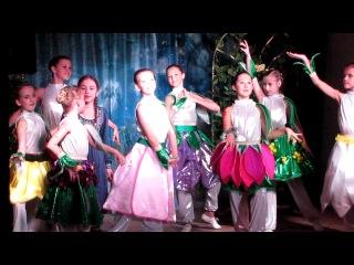 Танец цветов из мюзикла Снежная королева