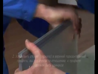 Сборка дверей-купе