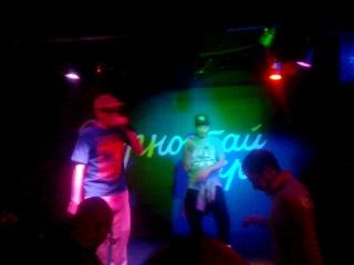 3 января 2013,Горнастай-бар,EK-Playaz
