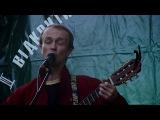 Сиверский аккорд 2012. Заключительный фрагмент концерта открытия. Алексей Нежевец