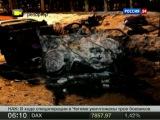 Два человека погибли, 1 пострадал в лобовом ДТП на Загородном шоссе (26.01.13.) (Россия 24)