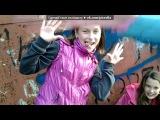 «Мы :DD ахахах» под музыку DJ Слон feat. Юлика  - По-русски, значит по любви Оренбургское RnB!. Picrolla