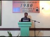 Հետևիր  Հիսուսին - Mher Mkrtchyan