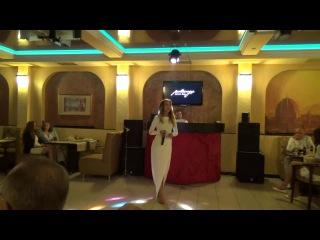 21.07.2013 Выступление Екатерины Гагариной на мероприятии