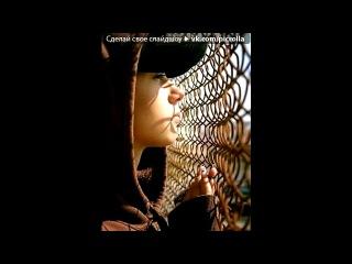 «Со стены друга» под музыку Тбили & Pra(KillaGramm) & 7 мостов - НеадекВата. Picrolla