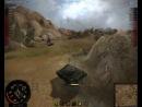 Т-54- 1 против 3-х арт