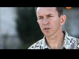Тайны мира с Анной Чапман - Раса драконов.16.08.2012