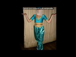 «Отчётный концерт по танцам» под музыку Блестящие и Араш - Восточные сказки. Picrolla