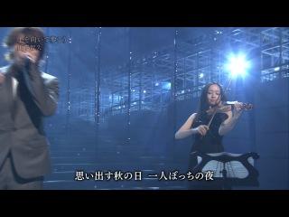2013.03.09 BS Premium Shinsai Kara Ninen Ashita he Concert @ Tomohisa Yamashita - Ue wo Muite Arukou