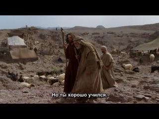 7846.Десять заповедей (2 серия) (х/ф) (субтитры)