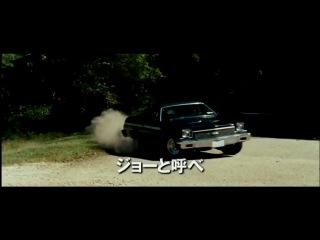 Японский телеролик фильма «Бросок кобры - 2»