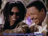 Michael Jackson / Майкл Джексон – Liberian Girl