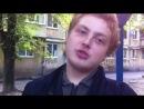 Приветствие Андрею Гнучих от Дмитрия Синчука