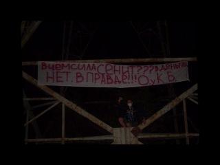 КБ Невинномысск - Nsk 26, ответ для недавно образовавшихся в нашем городе, глоров сенита